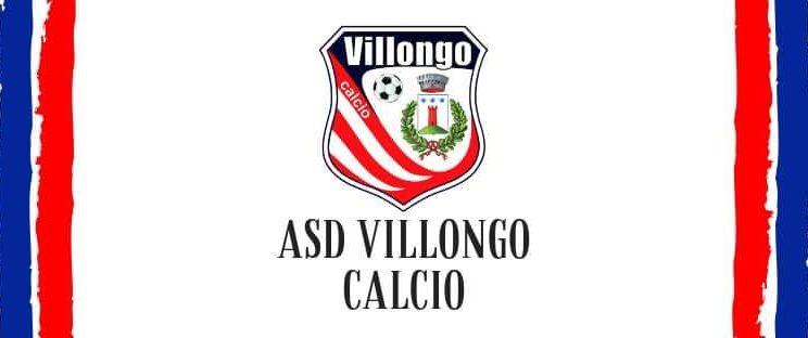 """A.S.D. Villongo, ecco il comunicato ufficiale della chiusura. Le famiglie: """"Che ne sarà dei ragazzi che giocavano a calcio""""?"""
